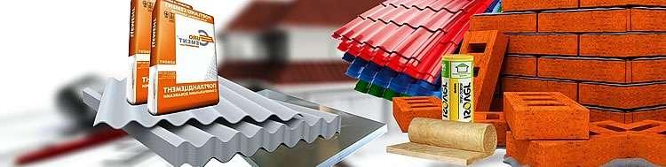 Расчёт строительных материалов