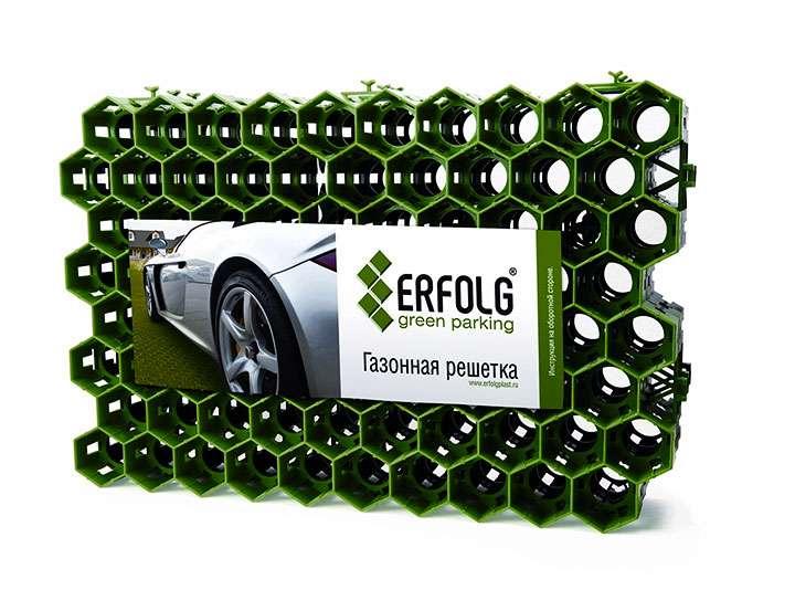 Газонная решетка торговой маркой ERFOLG