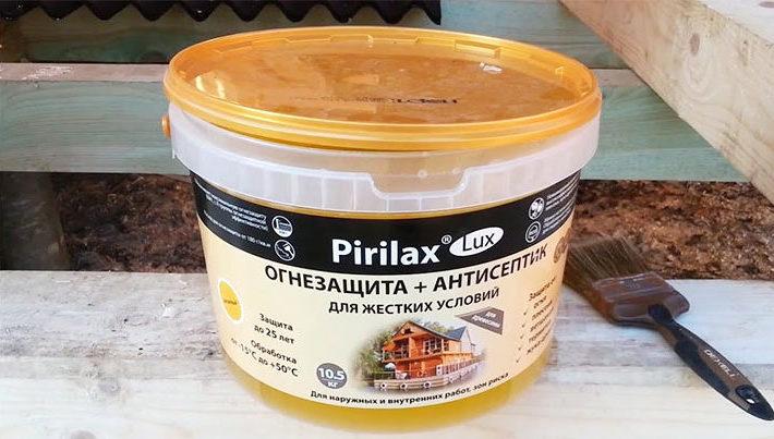 Антипирен Пирилакс