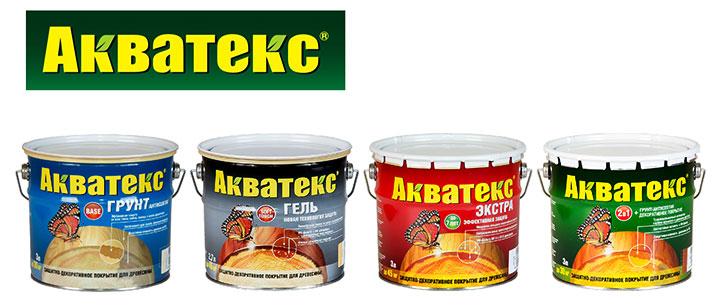 Защитные смеси «Акватекс»